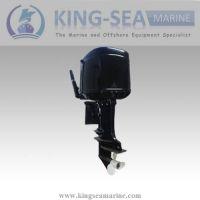 20-60 HP Diesel Outboard Engine