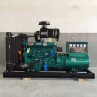 Weichai Marine Diesel Generator Set