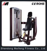 Best Popular Gym Equipment Seated Chest Press