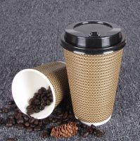 Disposable Ripper Wall Insulation Hot Paper Cups