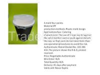 Coffee Cup & lid
