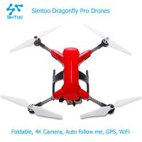 Professional Foldable Auto Follow RC Drone with 4K Camera and GPS