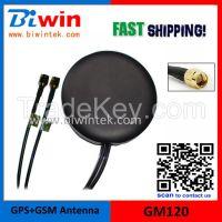 GPS GSM Combo Antenna