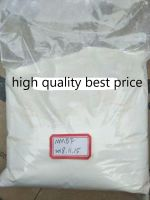5F-MDMB2201  CAS:889493-21-2  Formula:C21H29FN2O3  research chemicals