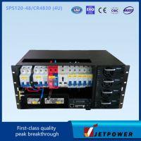 120A Rectifier System  220VAC/48VDC /Subrack 4U
