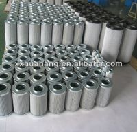 china supply high quality replace hydac oil filter element