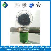 100% natural chlorophyll powder with Kosher HALAL GMP  ISO