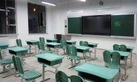 multimedia digital classroom solution