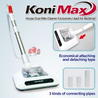 KoniMax, killing dust mites, Removing invisible mite, dust mite cleaner for bedding