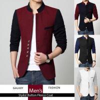 Stylish Mens Fleece Coat