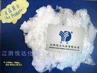 Polyester Staple Fiber---Raw White