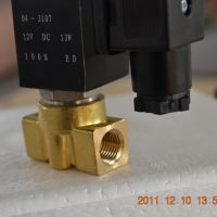 Wrought brass G thread micro high pressure solenoid valve normally closed