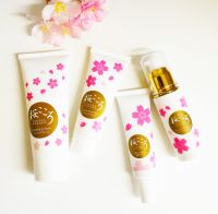 Sakura Kokoro BB Cream (Halal Care)