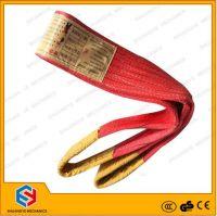 100% Polyester High Strength Webbing Sling