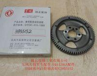 Camshaft Gear Wheel