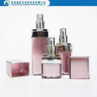 Square empty cosmetic spray bottles