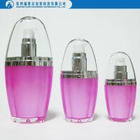 Acrylic cosmetic luxury lotion bottle