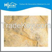 Sandstone Board