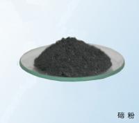 Exporters Importers China goods Tellurium Metal Powder