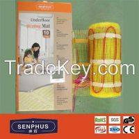 Electric Floor Heating Mat