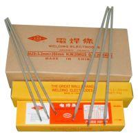 aws E6013 E7018 E6011 mild steel welding electrodes