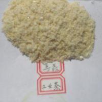 Crude Naphthalene  95% 99.5%