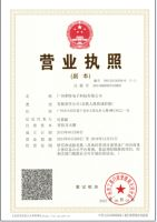 Company Registration in China