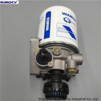 volvo truck parts 20884103, 21620172,20466522,85003628 air dryer
