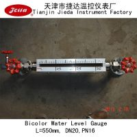 Quartz Glass Bicolor Water Level Gauge