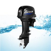 China Outboard motor with CE certificate from 2.5hp to 90hp