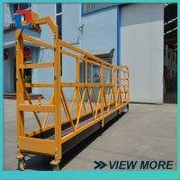 2016 Customer Required ZLP500 STEEL Construction Suspended Platform