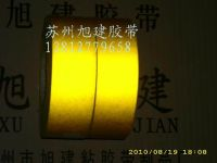colour  Xujian brand TAPE  PVC Electrostatic fluorescent tape