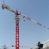 Hongda Tielishi Flat Top Tower Cranes QTP