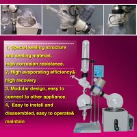 10L Rotary Evaporator Rotavap for efficient and gentle removal of solvents,12 month guarantee