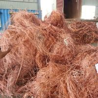 COPPER WIRE SCRAP/COPPER MILL BERRY 99.9% RED COPPER METAL