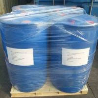 Hair Care Cocamidopropyl Betaine 30% CAB supplier