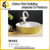 Chaozhou fashion round shape ceramics hand wash basin sanitary ware.source.chinahomeb2b.com