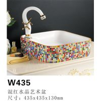 Above Counter Ceramic Wash Basin Colorful Mosaic Design Best Quality Sanitary Ware