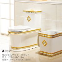 Modern Style Gold & White Diamond Pattern Design Sitting Toilet Best Quality Sanitary Ware