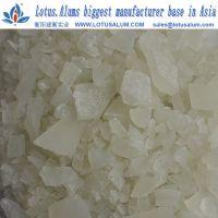 Dissolution for non/low ferric aluminum sulfate