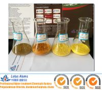 30% spray dried yellow powder polyaluminum chloirde/PAC for drinking water treatment