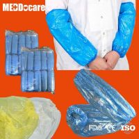 Dailyuse Homeuse Clean PP SMS Waterproof Arm Cover Sleeves Disposable PE CPE Sleeve Cover