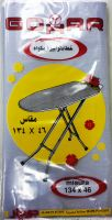Gohar ironIng board cover
