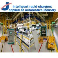 24V 48V Intelligent fast charger for AGV forklift