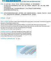 PVC  Spiral Steel Wire Reinforced  Hose , PVC Hose