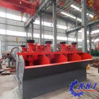 advanced design agitation flotation process machine for gold ore