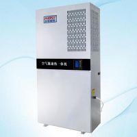 80L, 4.6KW , free standing, air source heat pump water heater