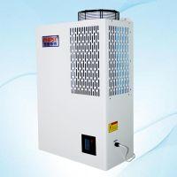 Air source wall mounted heat pump water heater