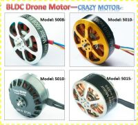 Best selling helicopter brushless motor crazy-motor 5015 with 50mm stator used for Racing drones and agriculture drone and agriculture UAV