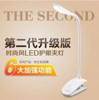LED Desk Lamp Touch Switch Flexible LED Reading Lamp 3-level adjusted brightness Rechargeable LED Light